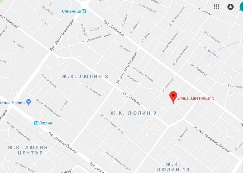 Адрес в София
